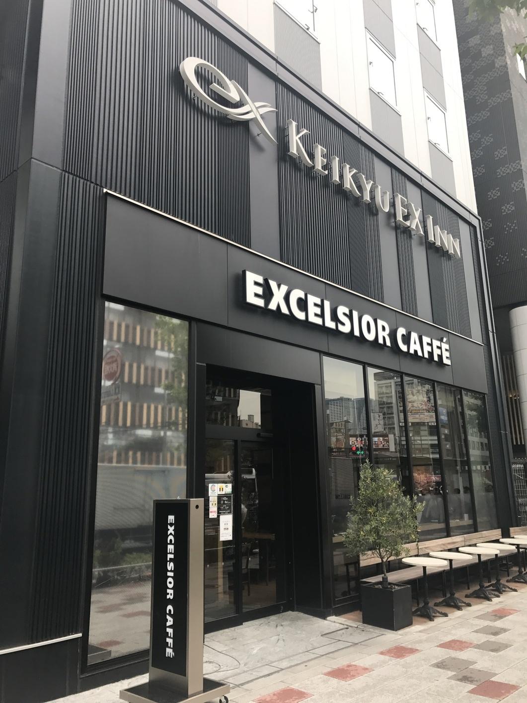 カフェ 東銀座