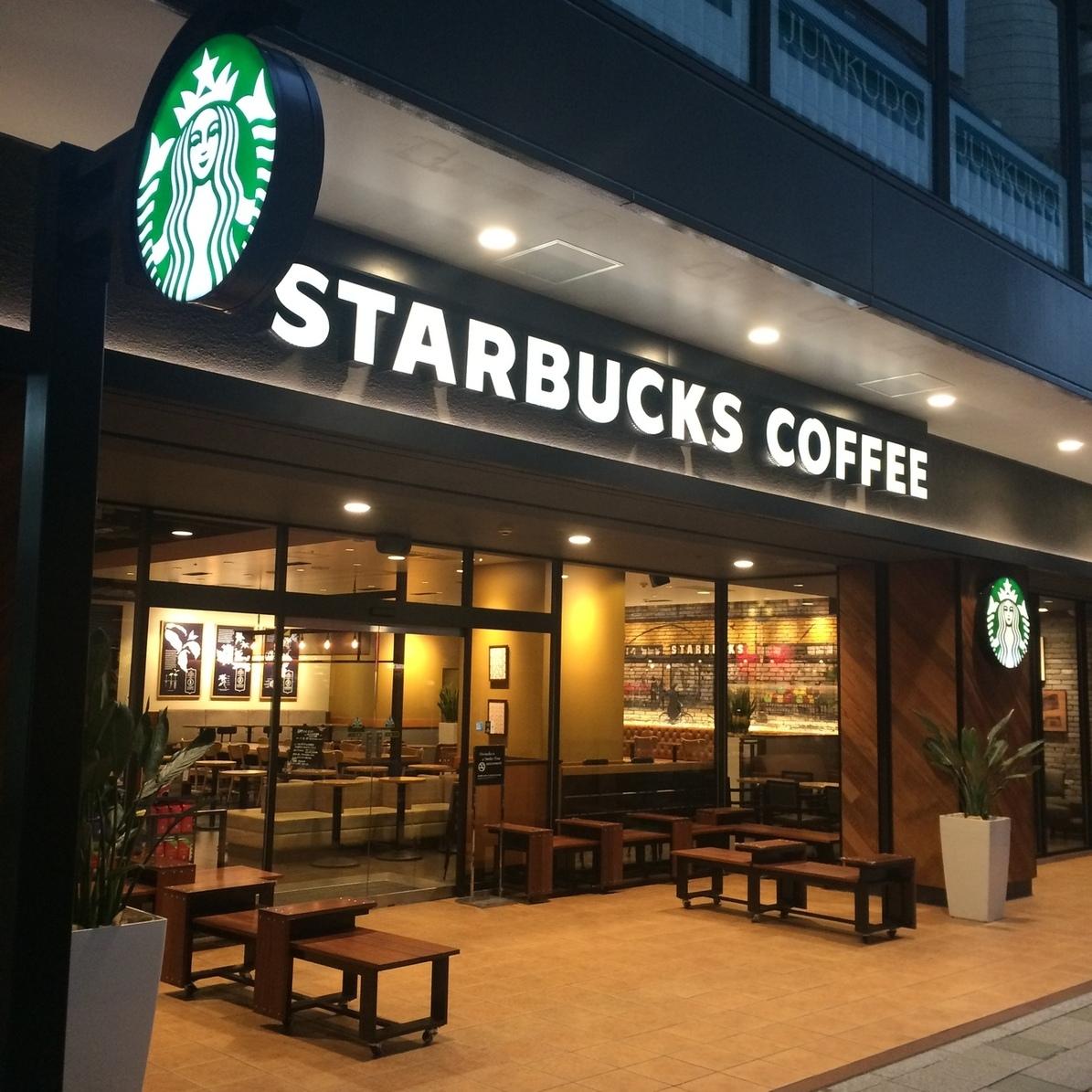 スターバックスコーヒーメディアモール天神店