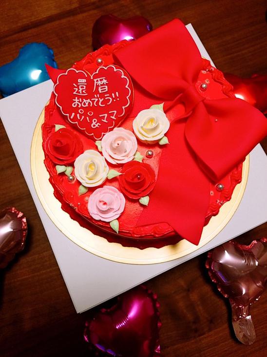 bánh sinh nhật ngon ở tokyo