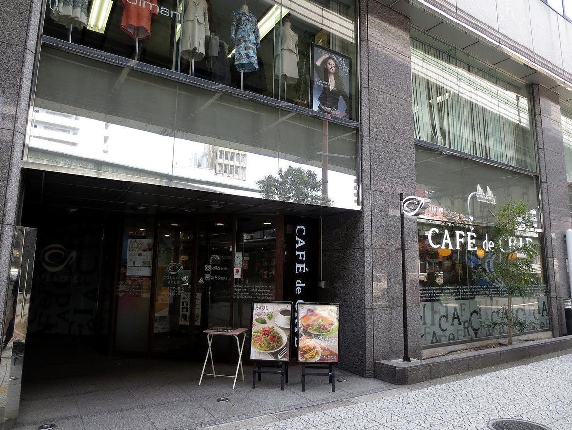 カフェ・ド・クリエ 西本町