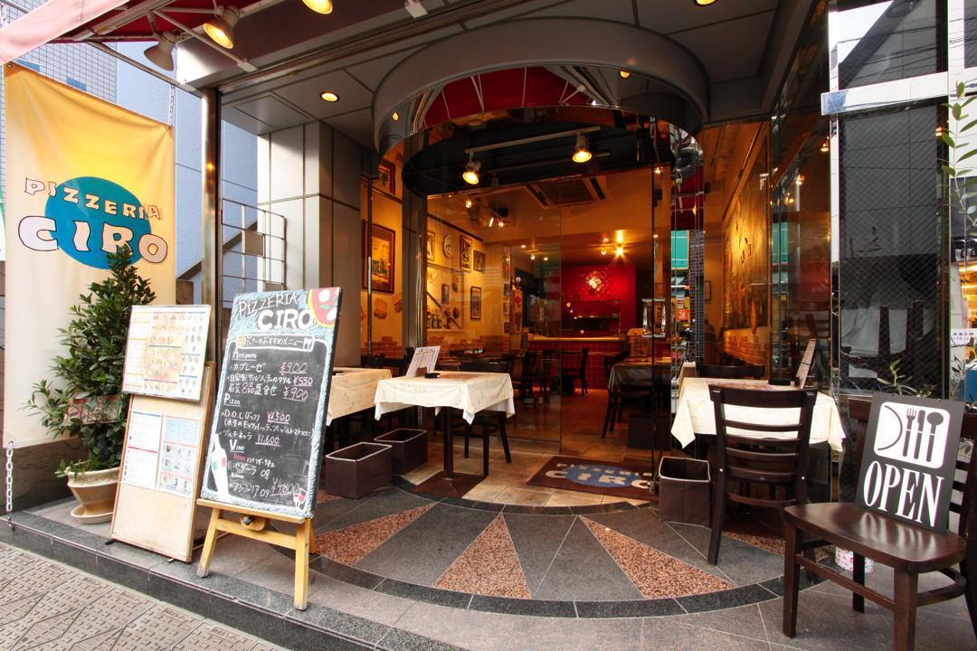 ピッツェリア チーロ 東中野店