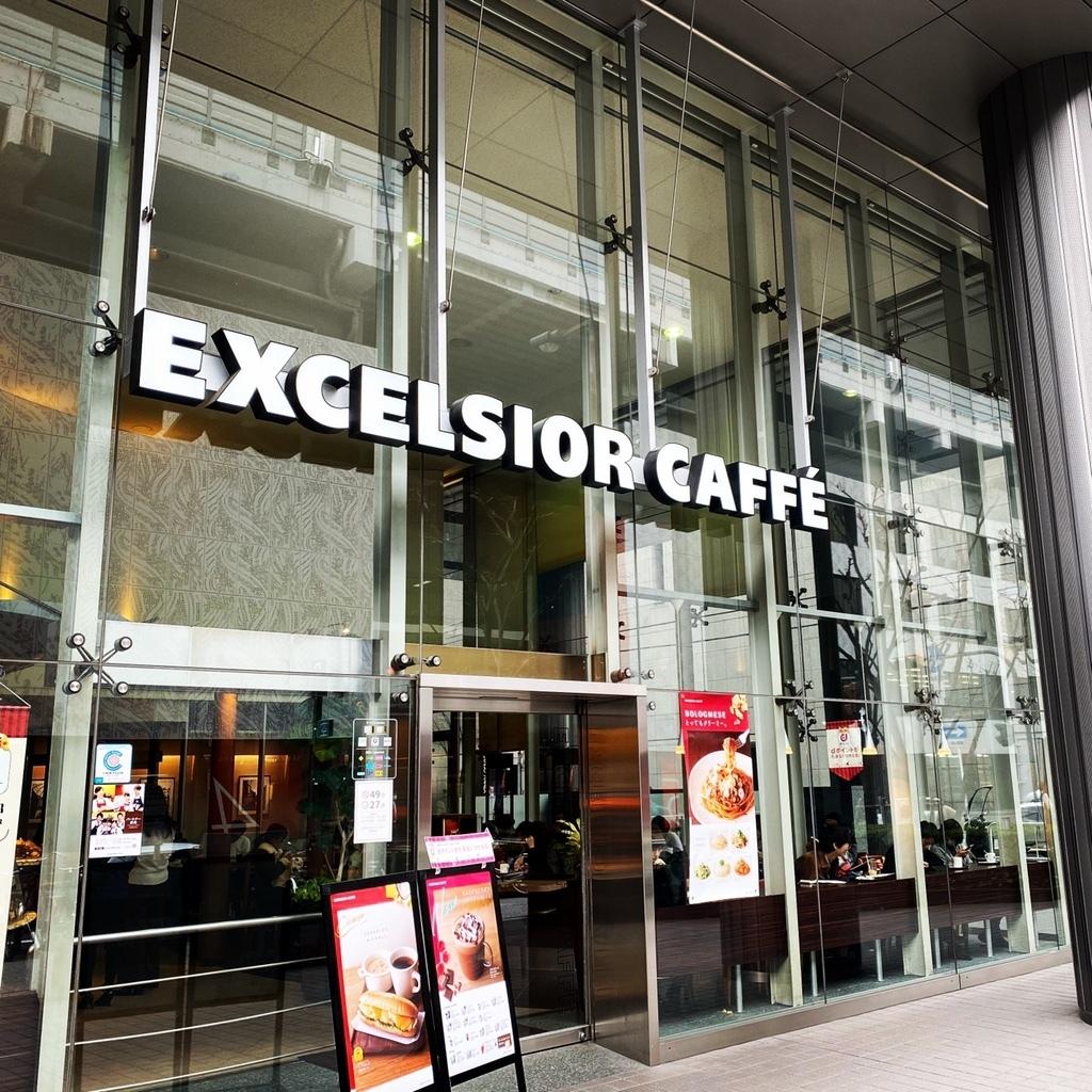 エクセルシオール カフェ 堺筋本町店