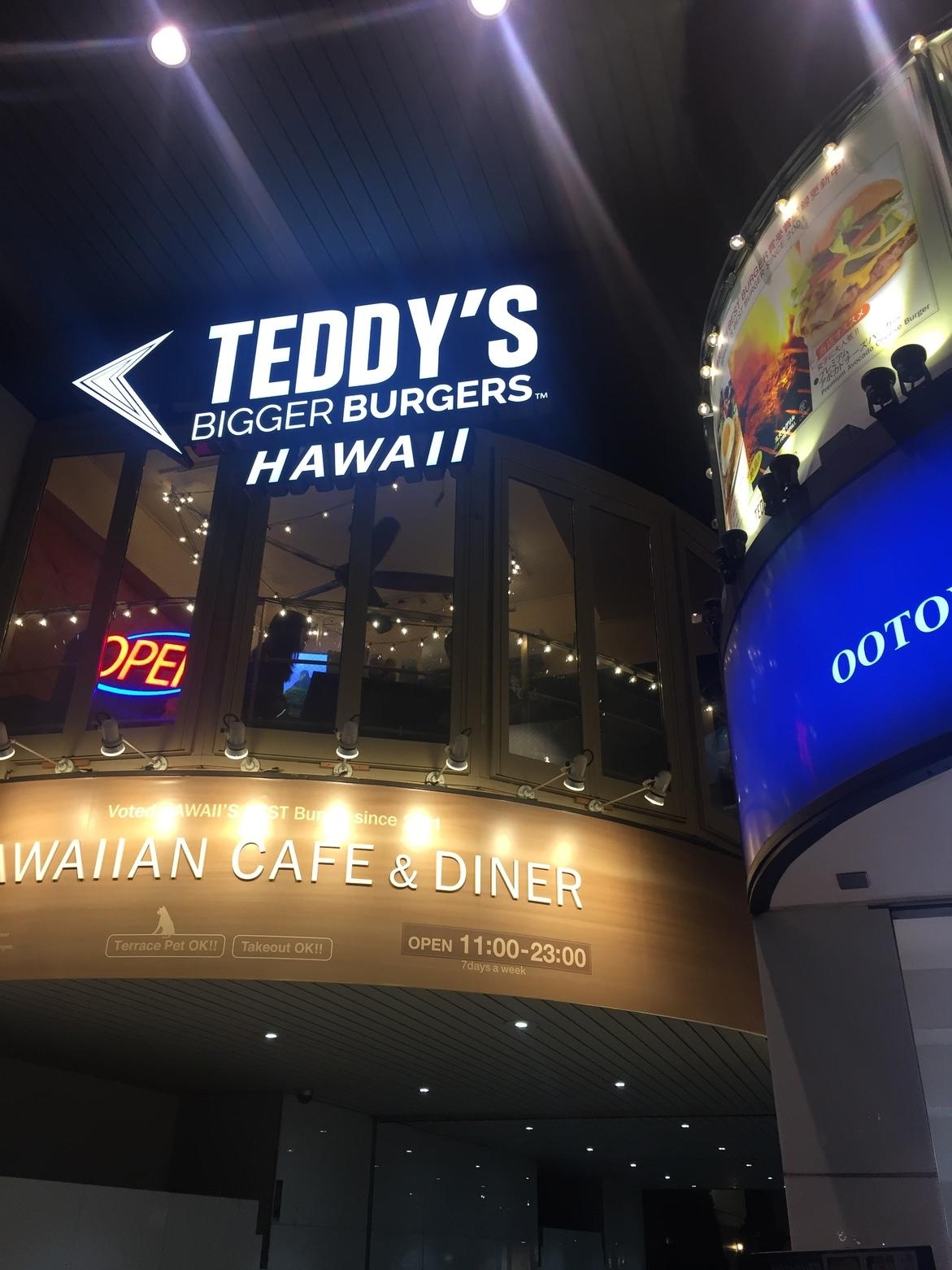 落ち着いたハワイの雰囲気