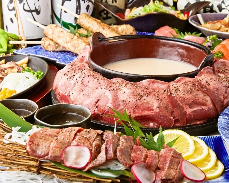 牛タンと肉ずしの個室居酒屋 輝 渋谷店