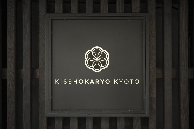 KISSHOKARYO KYOTO