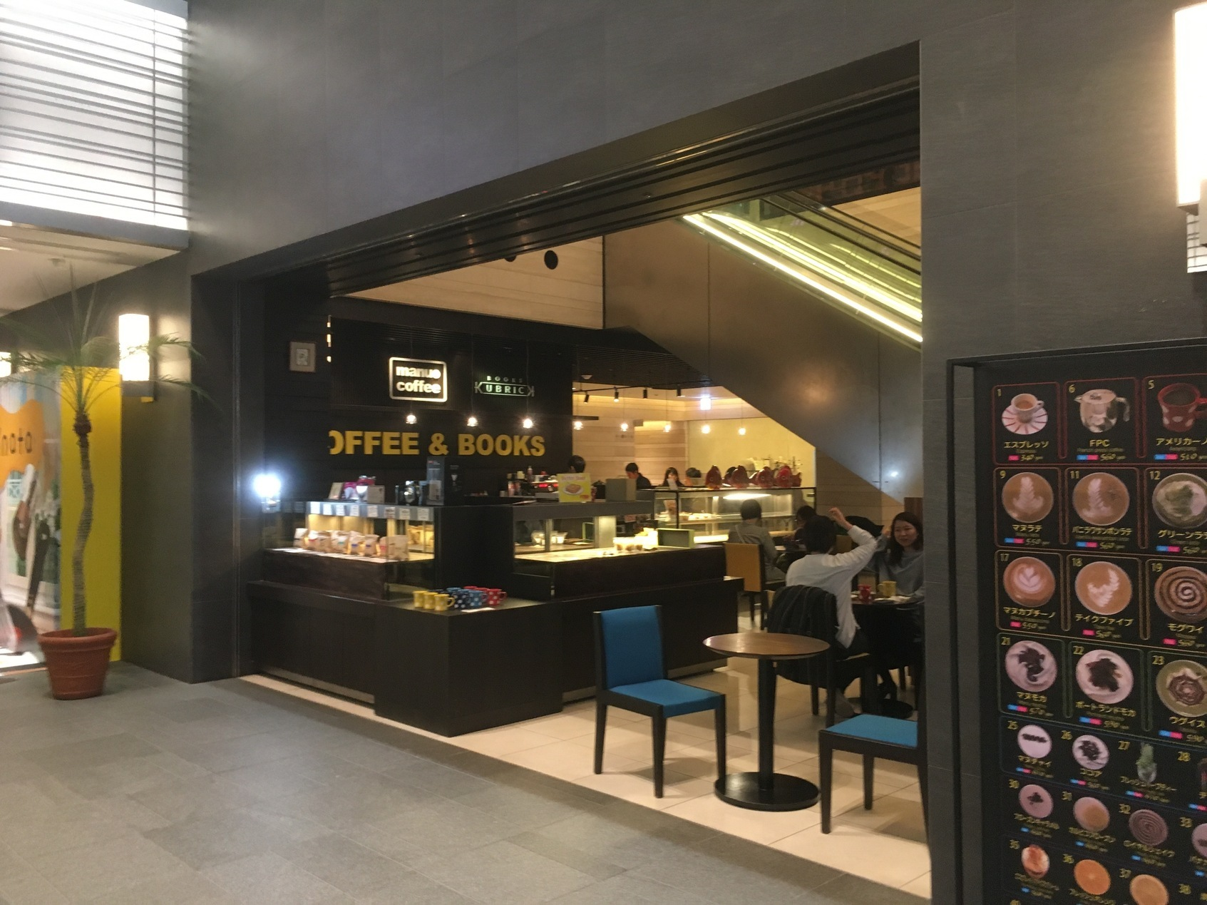 manucoffee「COFFEE&BOOKS」 博多店