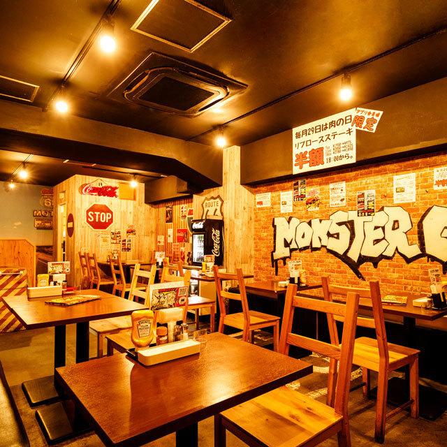 モンスターグリル 恵比寿店