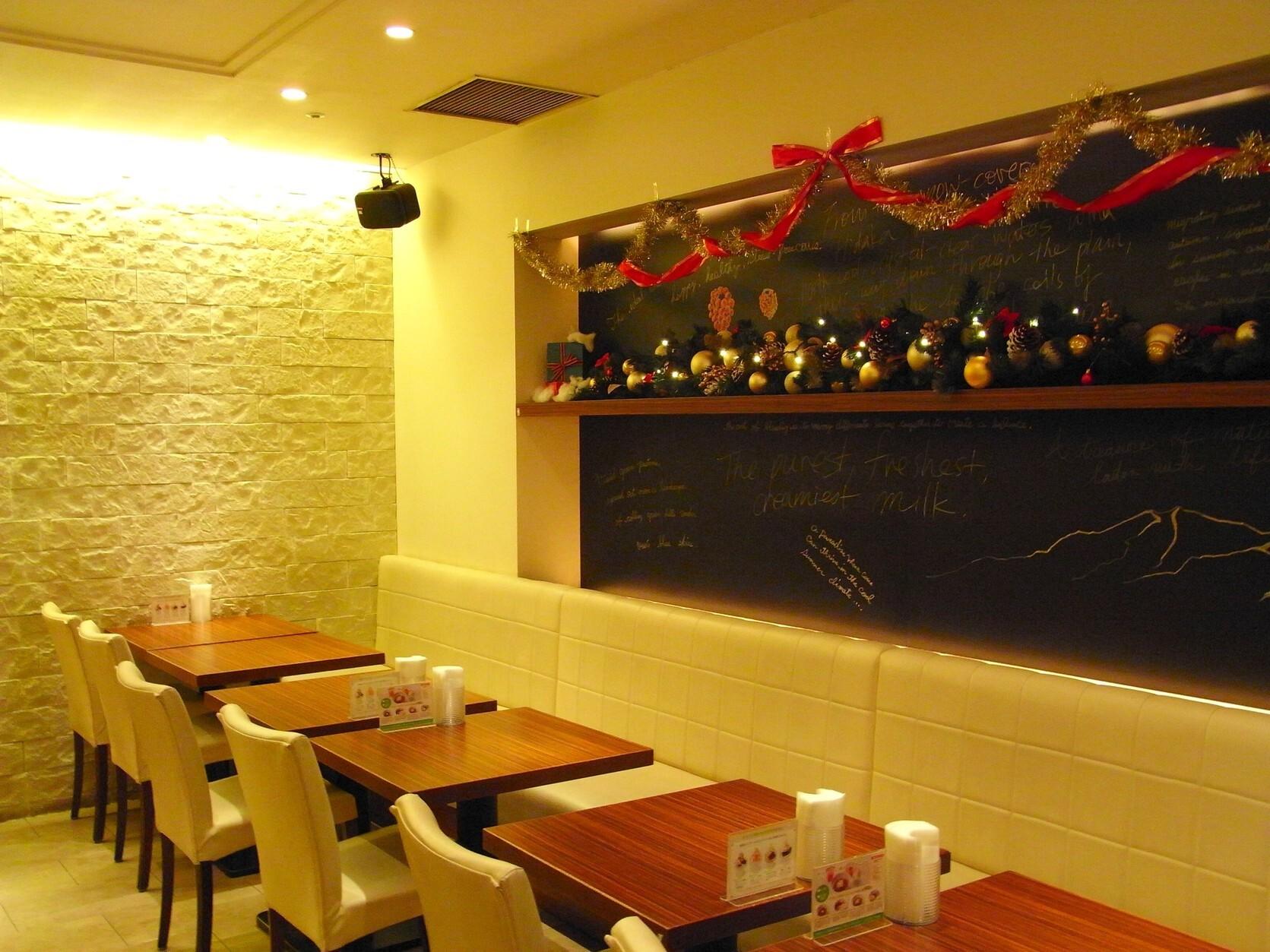 よつ葉ホワイトコージー 札幌パセオ店