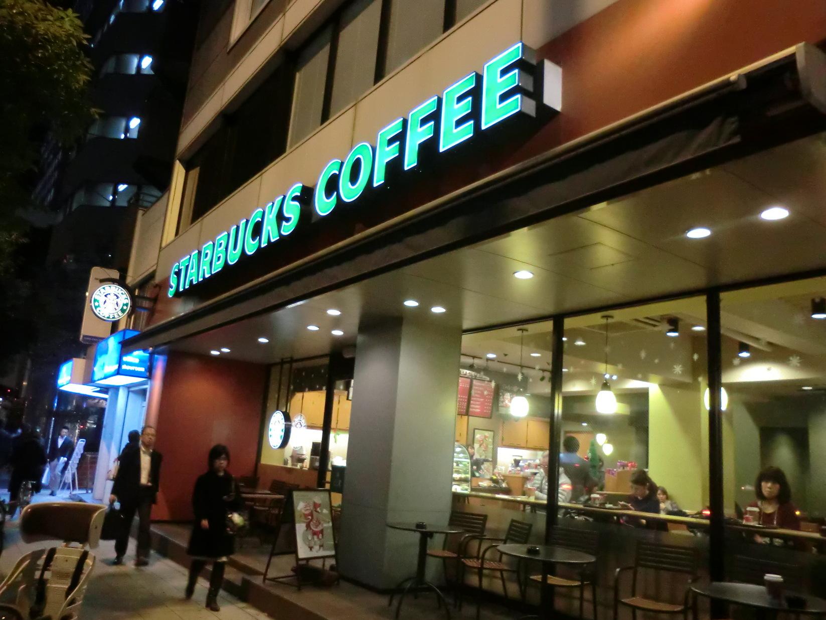 スターバックスコーヒー 西本町店