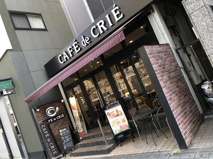 カフェ・ド・クリエ 栄3丁目店