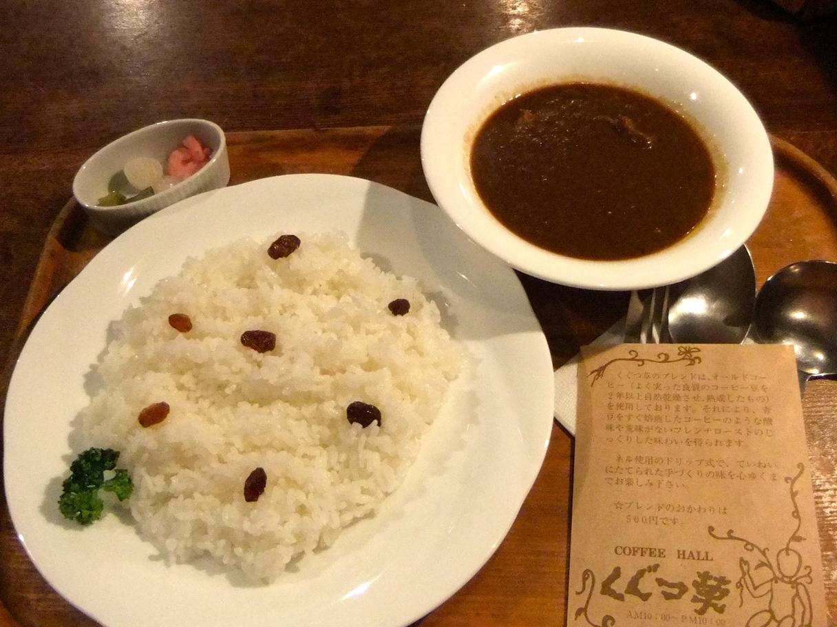 くぐつ草 カレーセット (1630円)