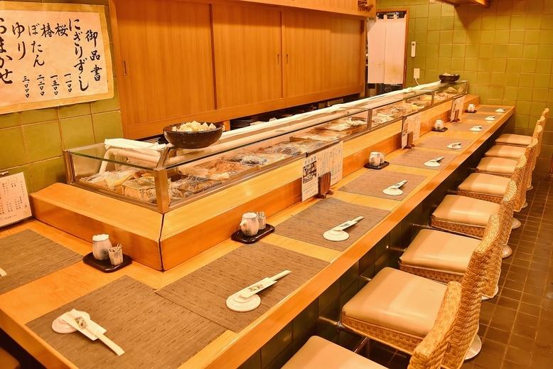 大宮 寿司 個室
