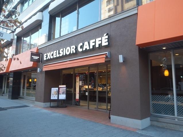 エクセルシオールカフェ 名古屋国際ホテル店