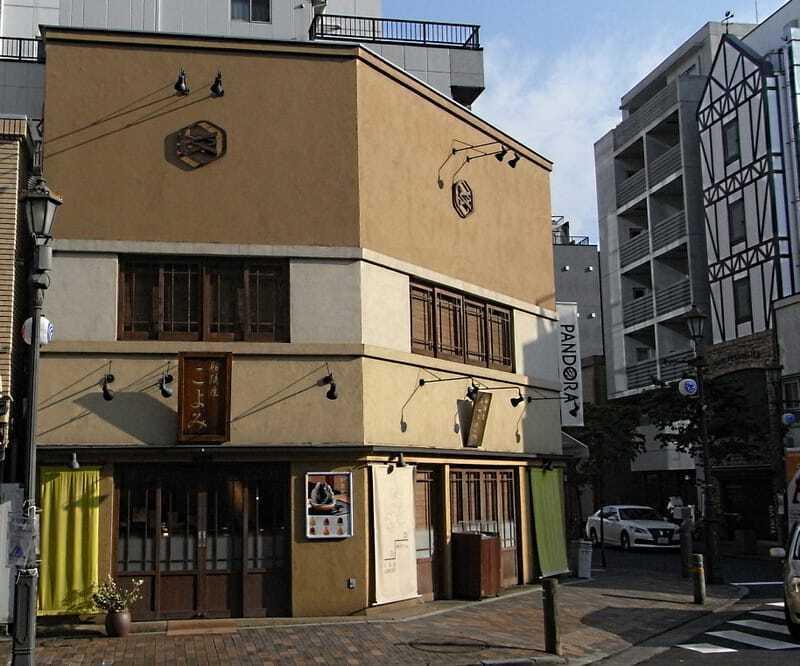 船橋屋 こよみ 広尾店 (フナバシヤコヨミ)