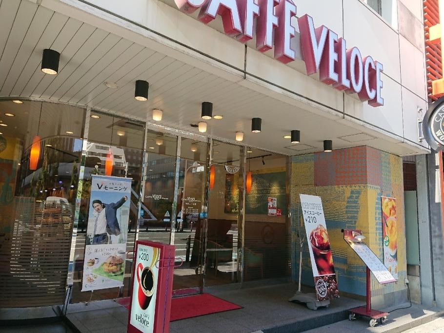 カフェ・ベローチェ 本町二丁目店