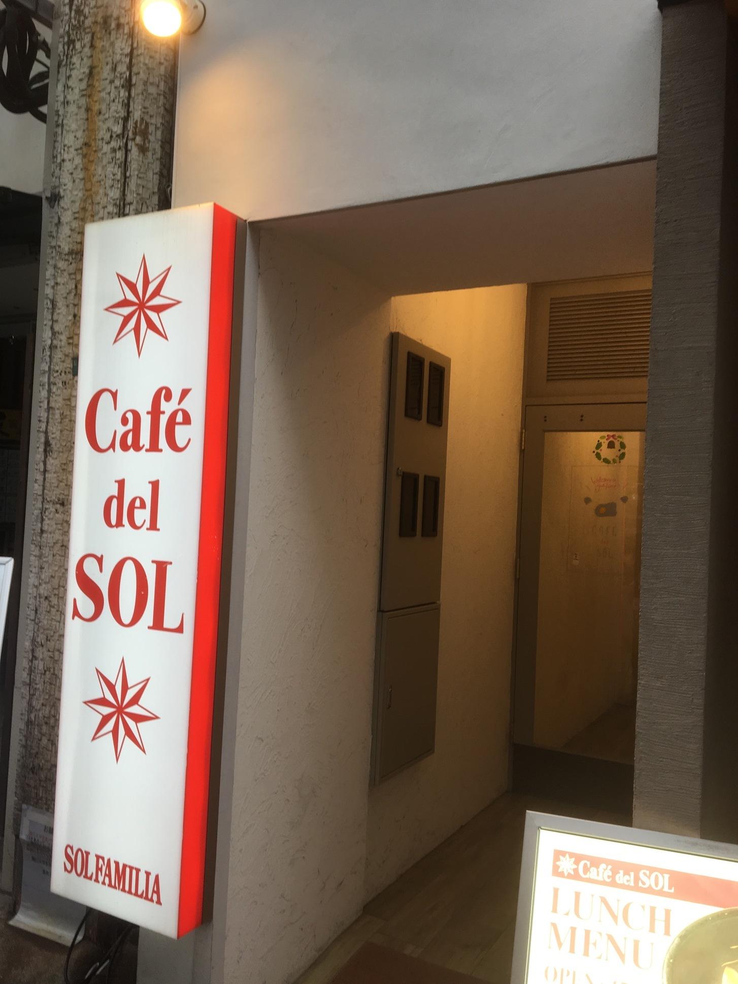 CAFE del SOL KOKURA(カフェデルソル 小倉)