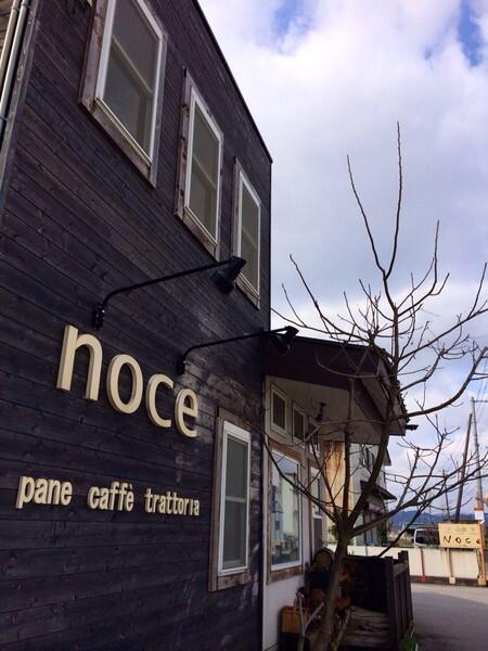 noce (ノーチェ)