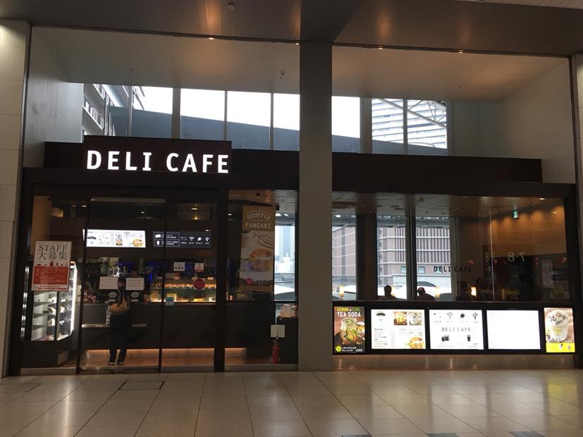 デリカフェ エキスプレス大阪