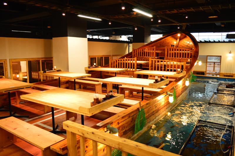 釣船茶屋 ざうお 新宿店 (ツリブネヂャヤザウオ)