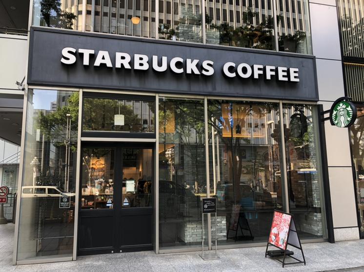 スターバックスコーヒー 栄広小路店