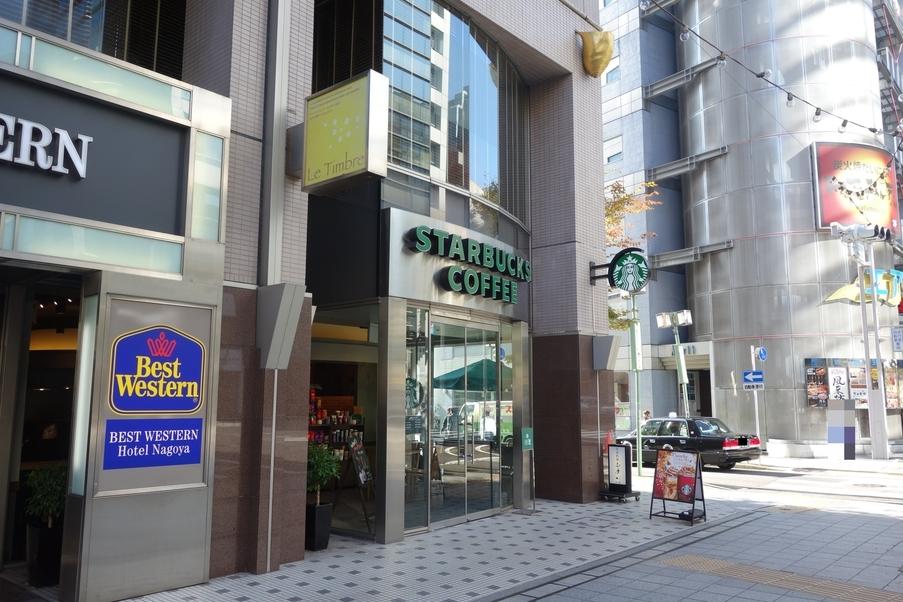 スターバックスコーヒー ベストウェスタンホテル名古屋栄4丁目店