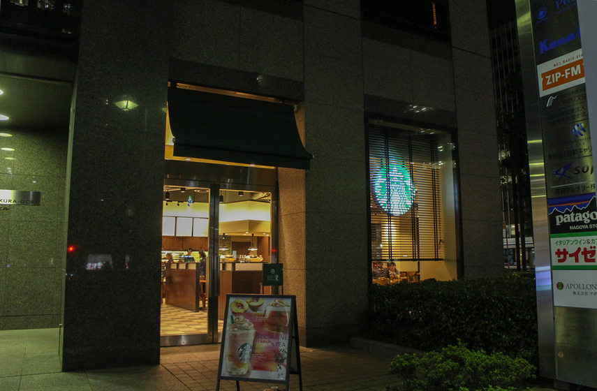 スターバックスコーヒー 桜通り大津店