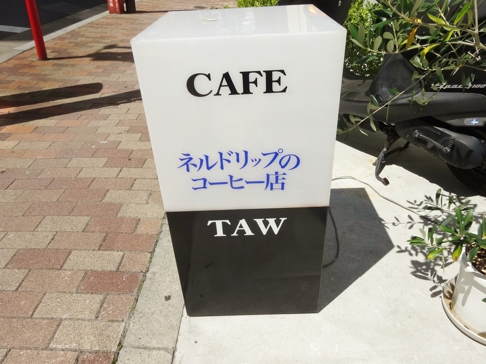 CAFE TAW