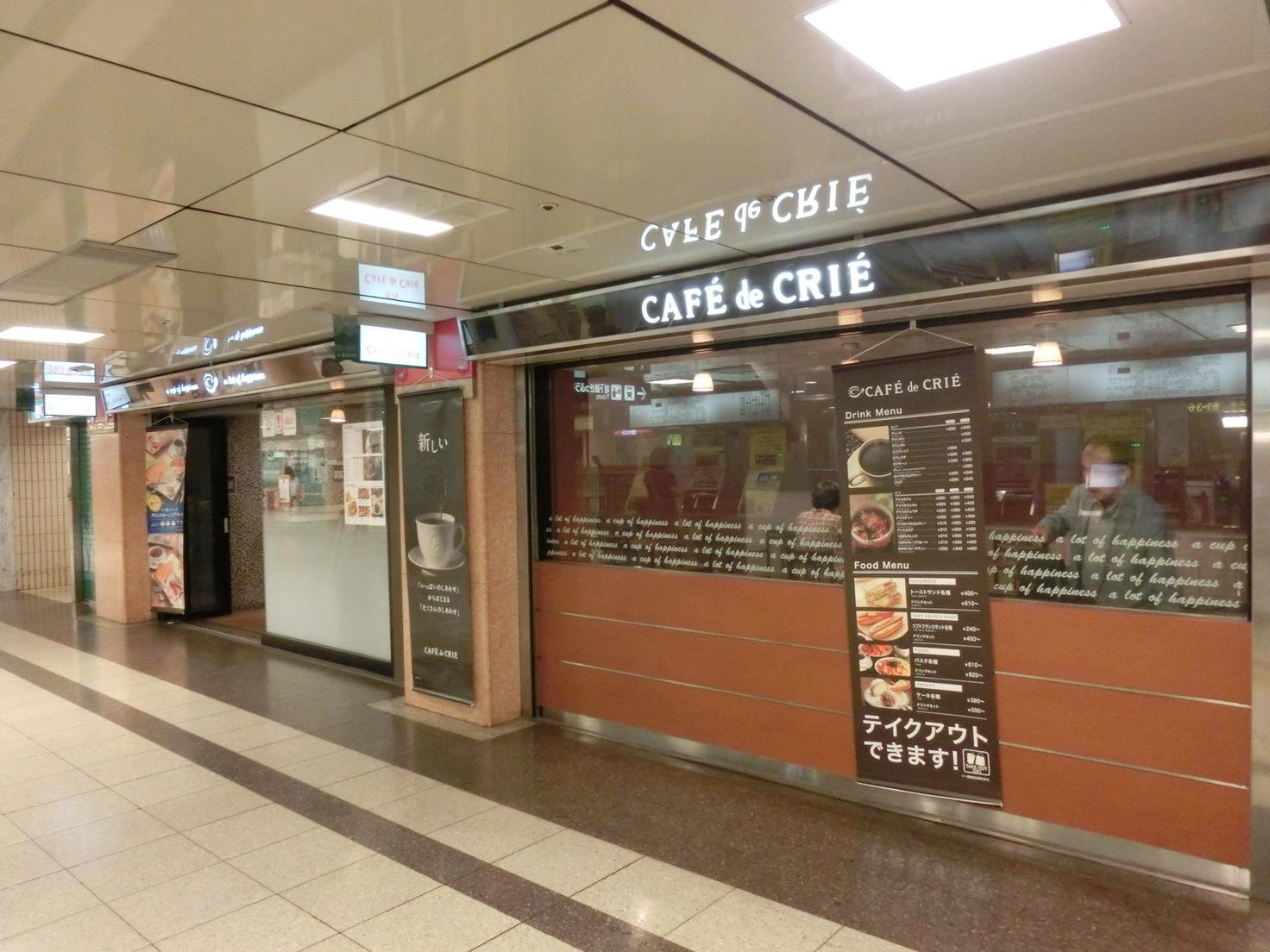 カフェ・ド・クリエ 栄地下中央一番街店