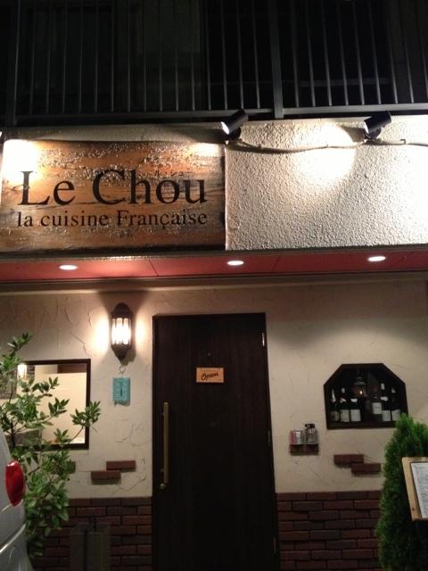 浦安Lechou