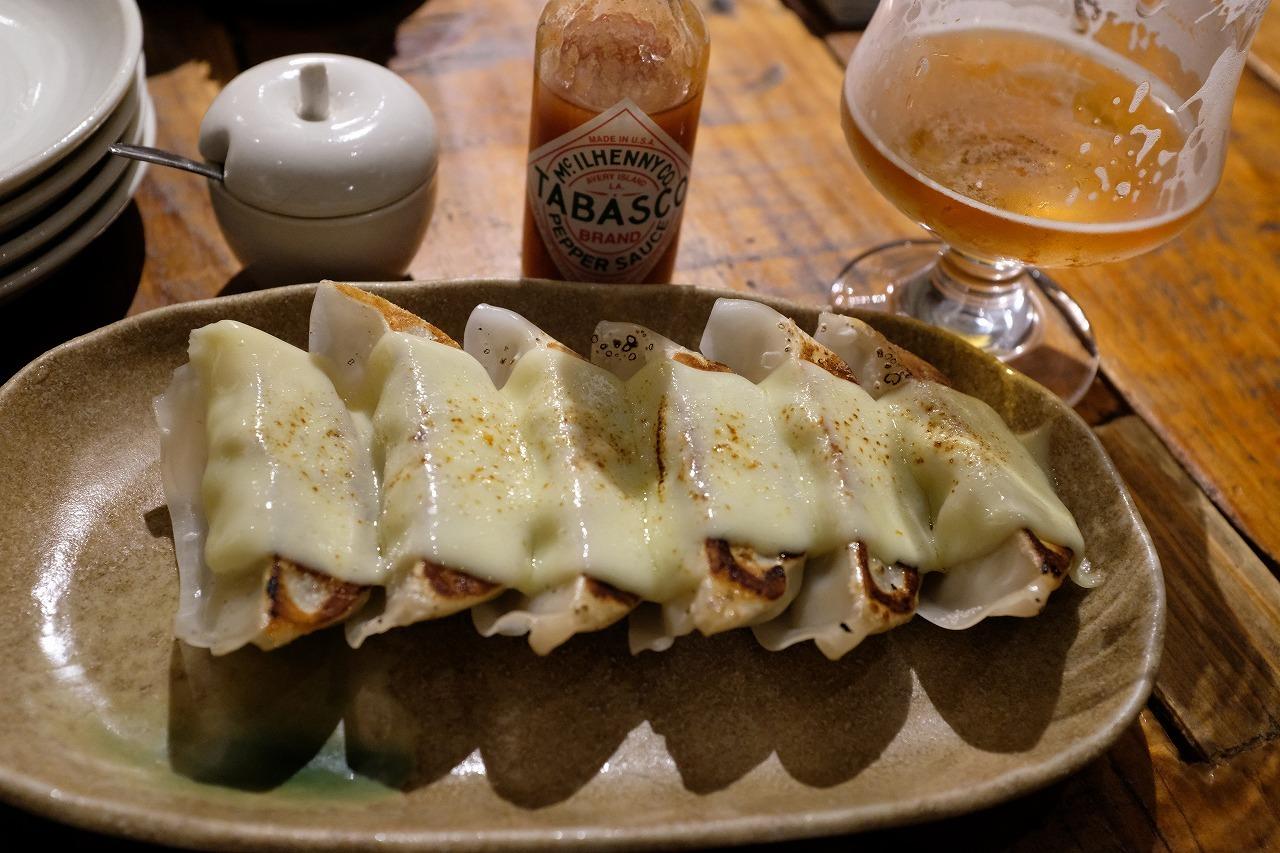 炙り焼きチーズ餃子