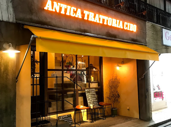 アンティカ トラットリア チーボ