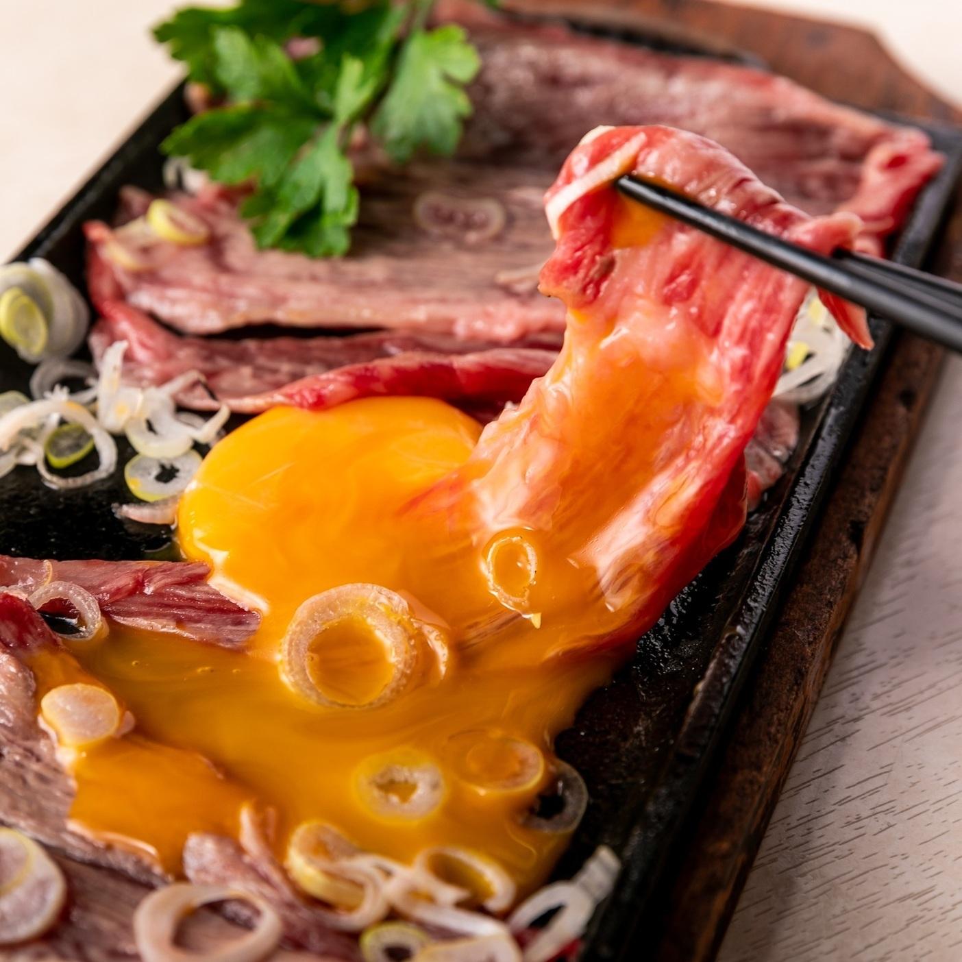 溶岩焼dining bonbori 新宿店
