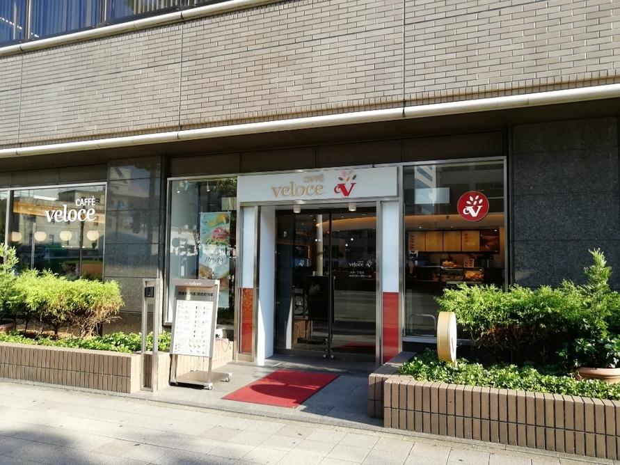 カフェ・ベローチェ 天神一丁目店