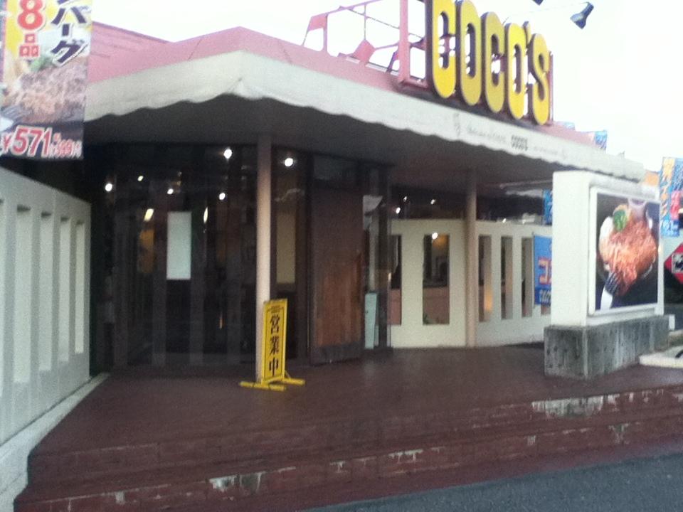 ココス 松戸六高台店