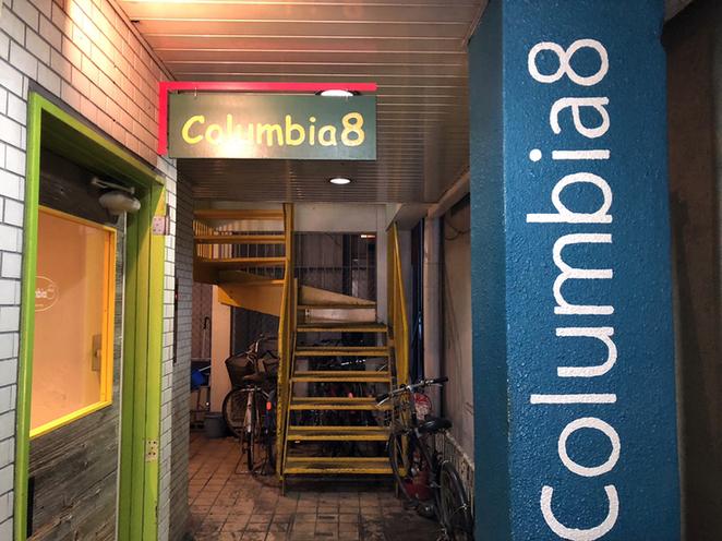 コロンビア8外観