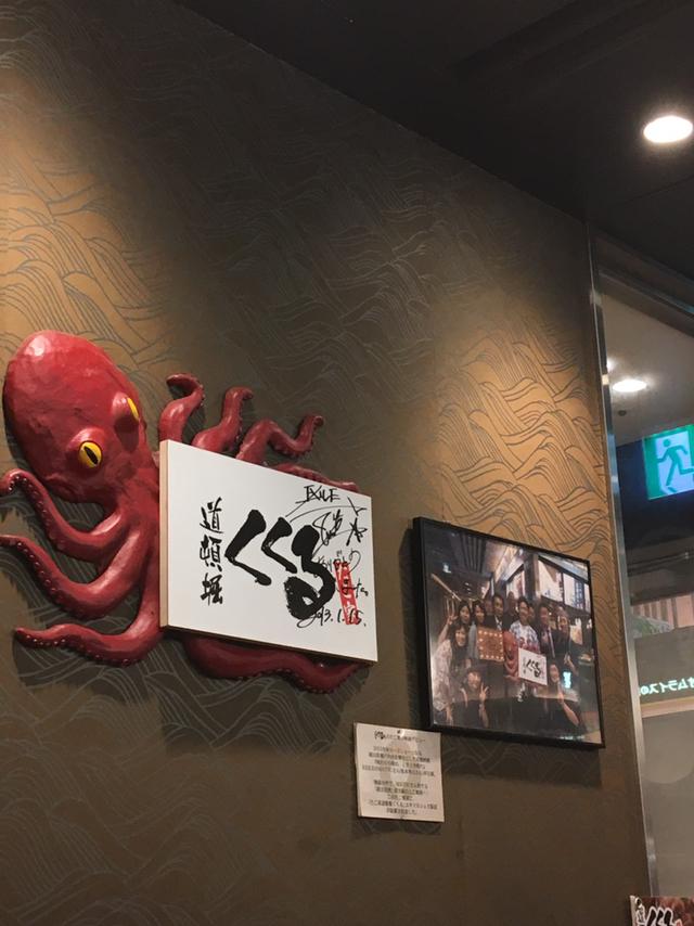くくるエキマルシェ大阪店