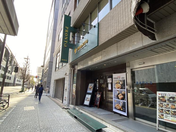 プロント 東本町店
