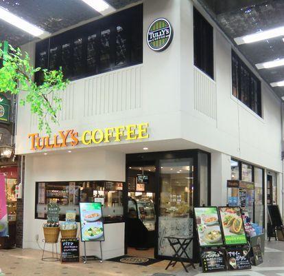 タリーズコーヒー天神新天町