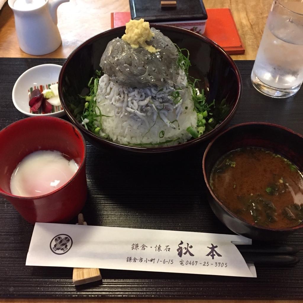 生しらす丼 (¥1450)