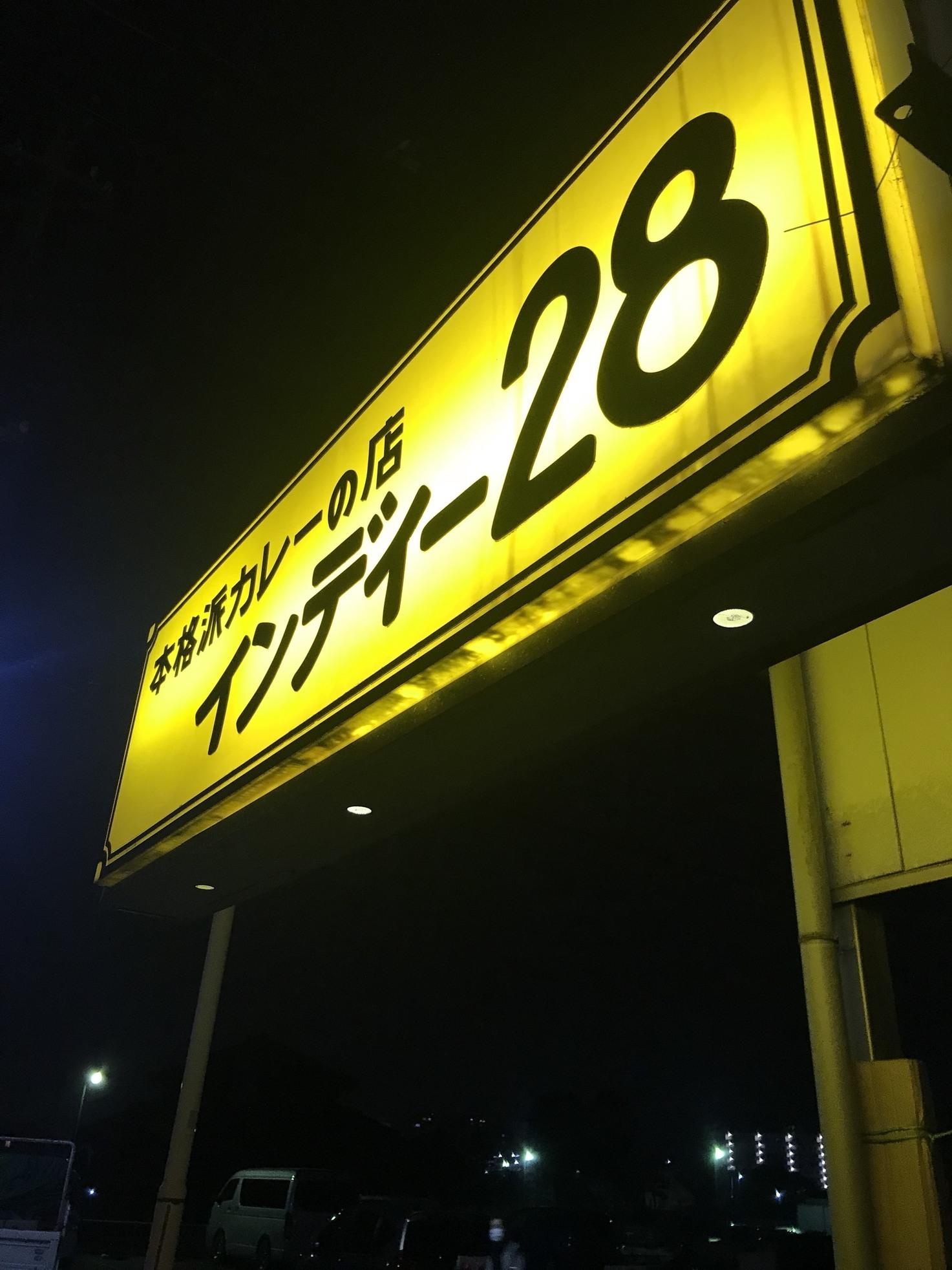 インディー28 南柏店