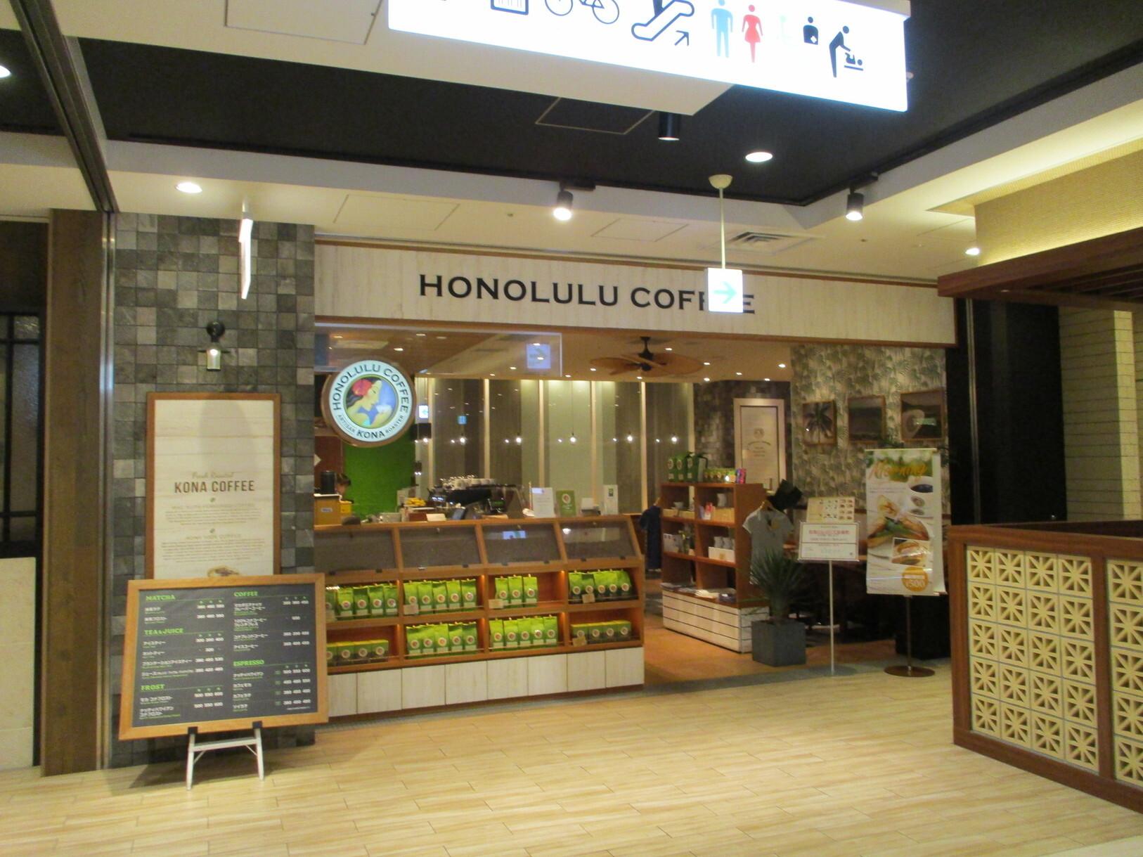 ホノルルコーヒー KITEE博多店