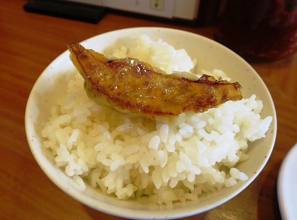 ライスオン餃子