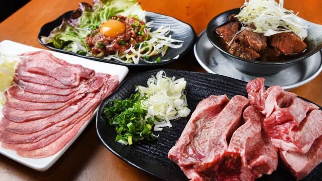 仙台牛タン 由雄 渋谷肉横丁店