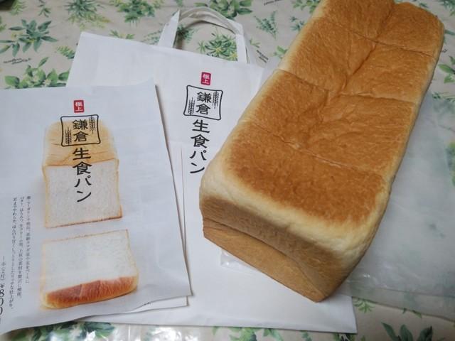 生 食パン