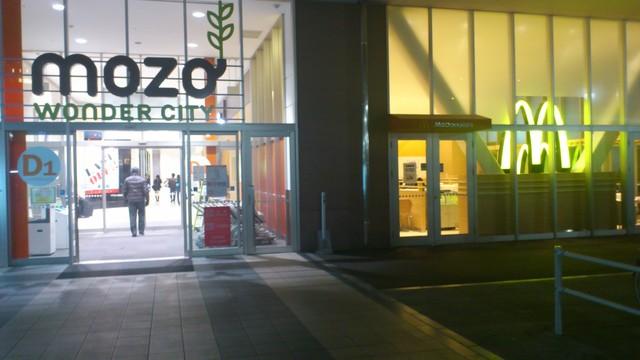 モゾ 映画