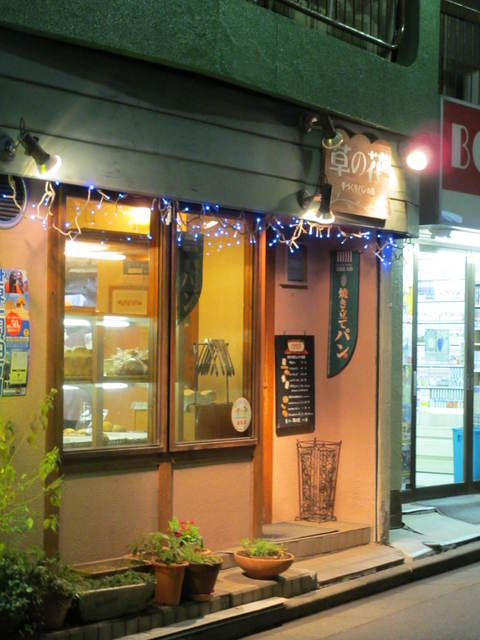 阿佐ヶ谷のパン屋さんまとめ - NAVER まとめ