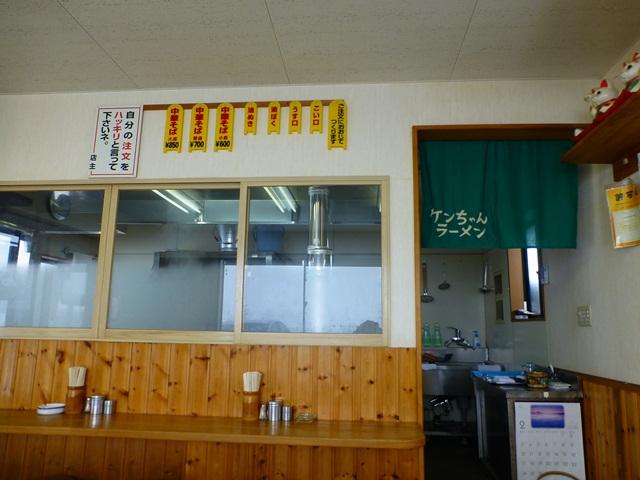 ケンちゃんラーメン - 内観写真:厨房はすりガラス