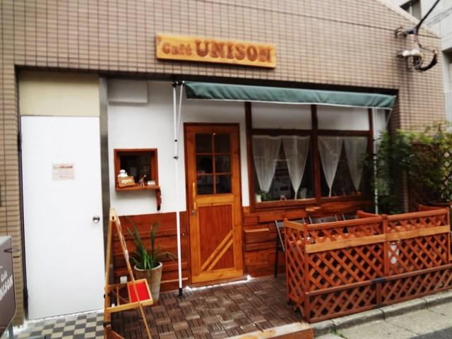 カフェユニゾン>