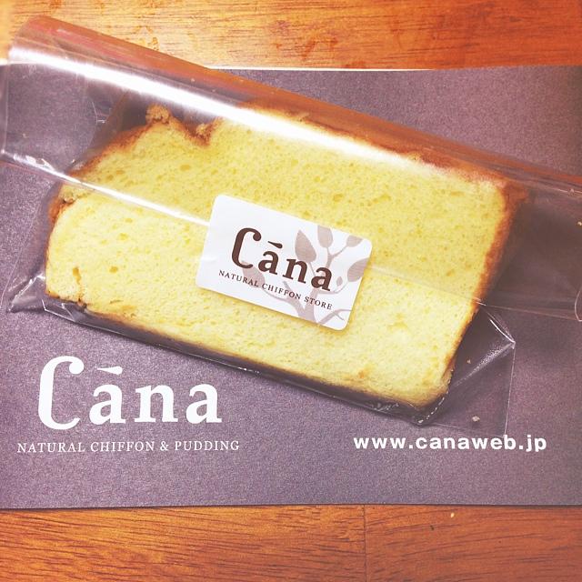 お取り寄せ(楽天) 静岡のシフォンケーキ店Cana★ プレーンシフォンケーキ 直径15cmホール 価格1,728円 (税込)