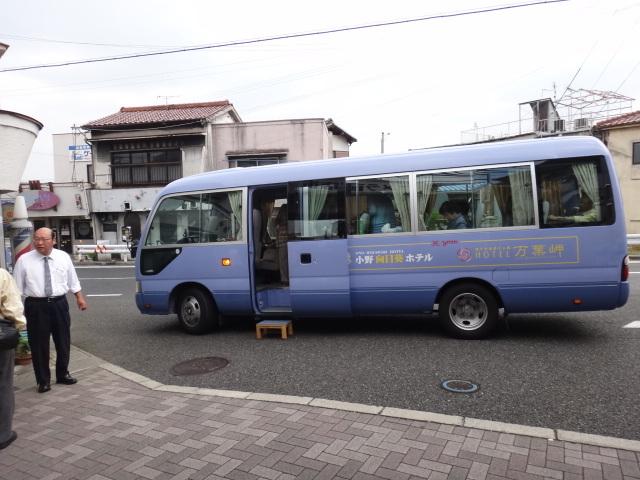 口コミ一覧 : ホテル 万葉岬 - 相生市その他/旅館・オーベルジュ ...